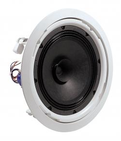 Plafonski zvučnik JBL 8128