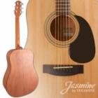 Akustična gitara JASMINE S35