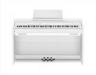 Električni klavir Casio PX-860 Air WH Beli
