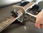 Zamena pragova na gitarama